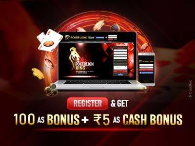 poker signup bonus offer