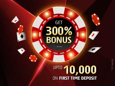 poker deposit bonus offer